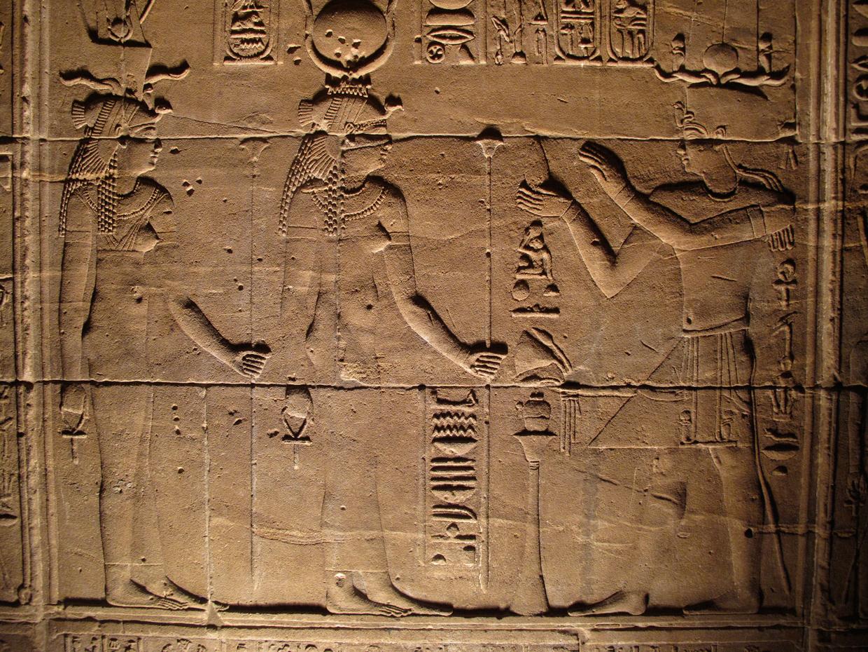 Philae Temple in Aswan, Egypt