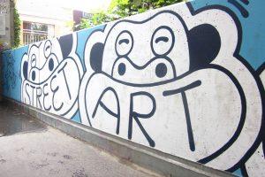 Street art in Vienna, Austria
