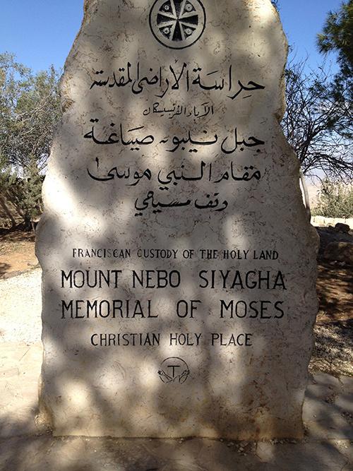 Moses stele at Mount Nebo, Jordan