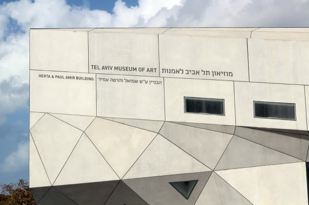 tel aviv art museum