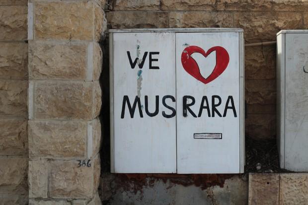 Musrara Jerusalem