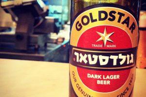 Goldstar Israel