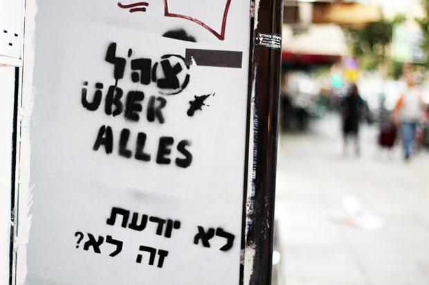 A stencil in Tel Aviv...in German