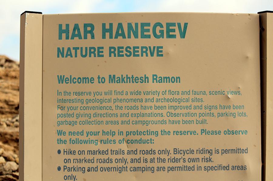 Makhtesh Ramon nature reserve