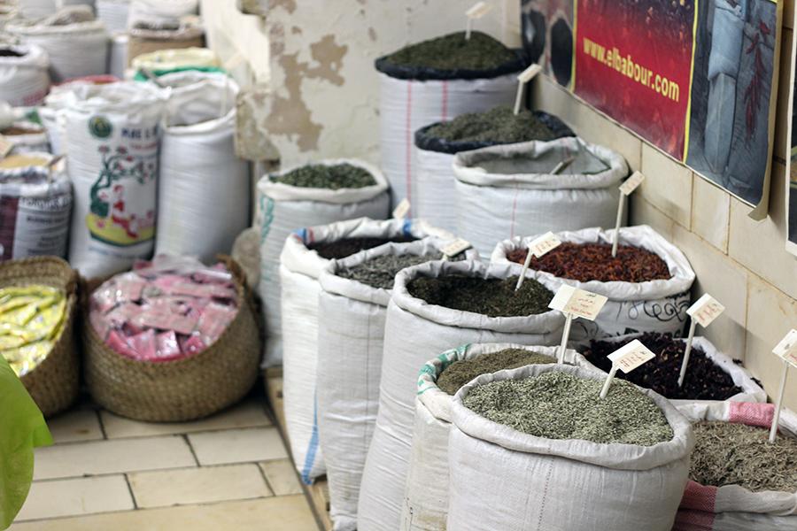 Nazareth spices