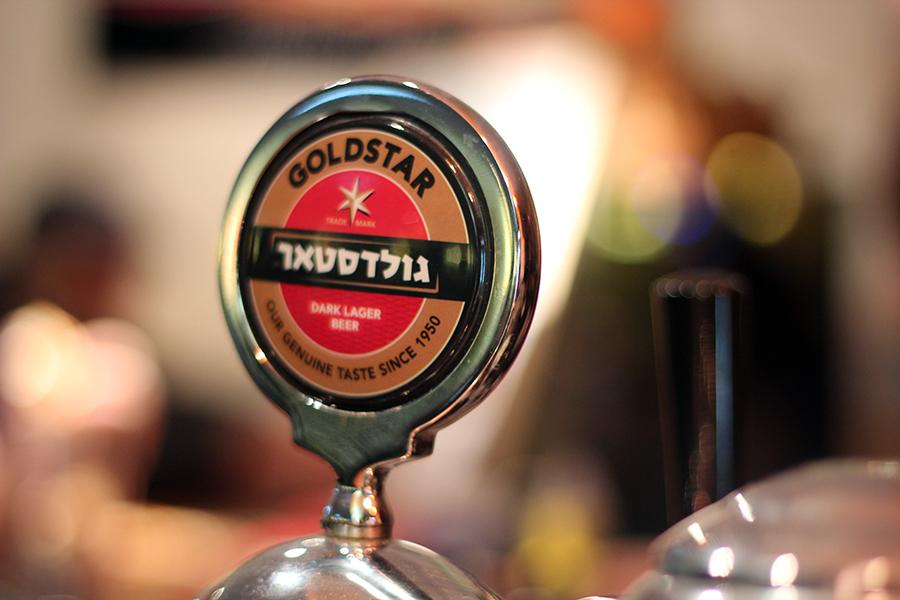 hostel-bar-jerusalem