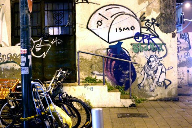 tlv_street_arts_01