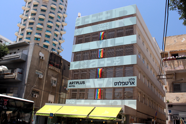 Tel Aviv ArtPlus Hotel
