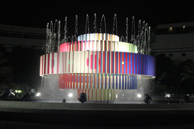Tel Aviv Dizengoff Fountain