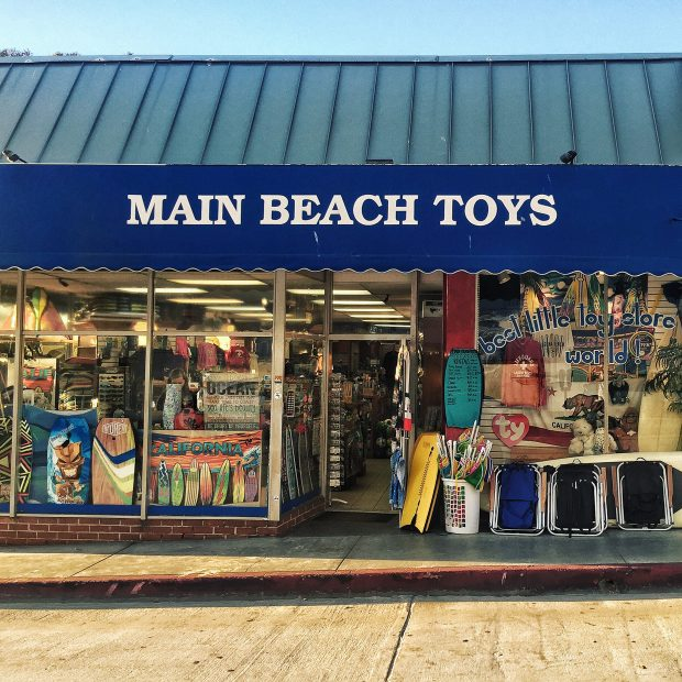 Beach Toys - Laguna Beach