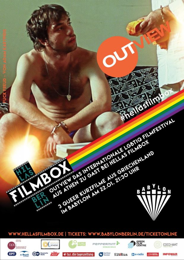 outview greece gay film festival