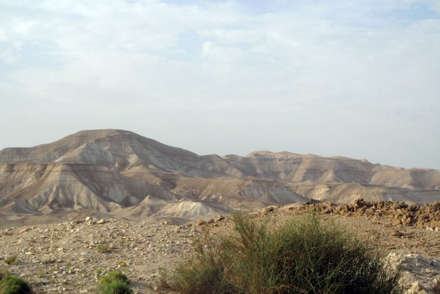 Metzokeh Drago Viewpoint (on the way to the Dead Sea), Israel