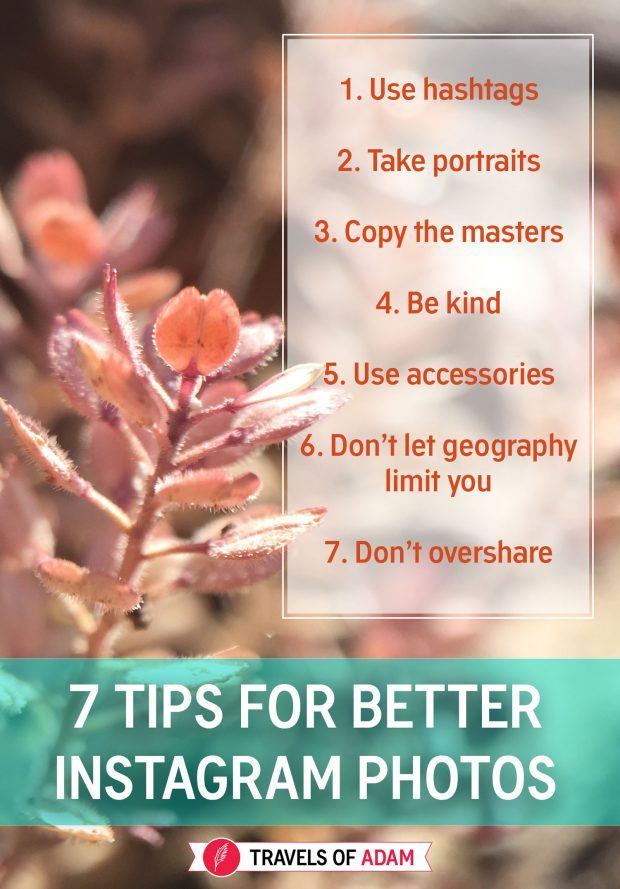 How to Take Better Travel Instagram Photos - Travels of Adam - https://travelsofadam.com/2017/05/take-better-instagram-photos/