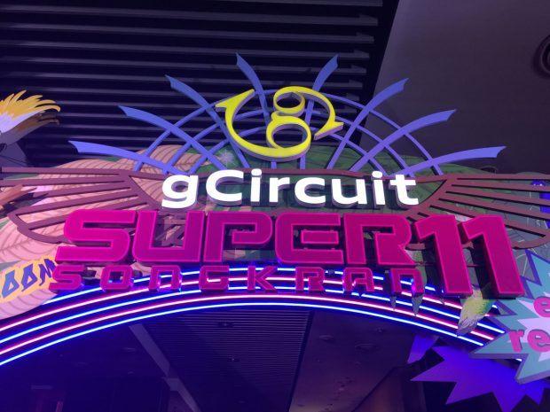 Bangkok's Biggest Gay Party - GCircuit during Songkran - Travels of Adam - https://travelsofadam.com/2017/05/gcircuit-bangkok-party/