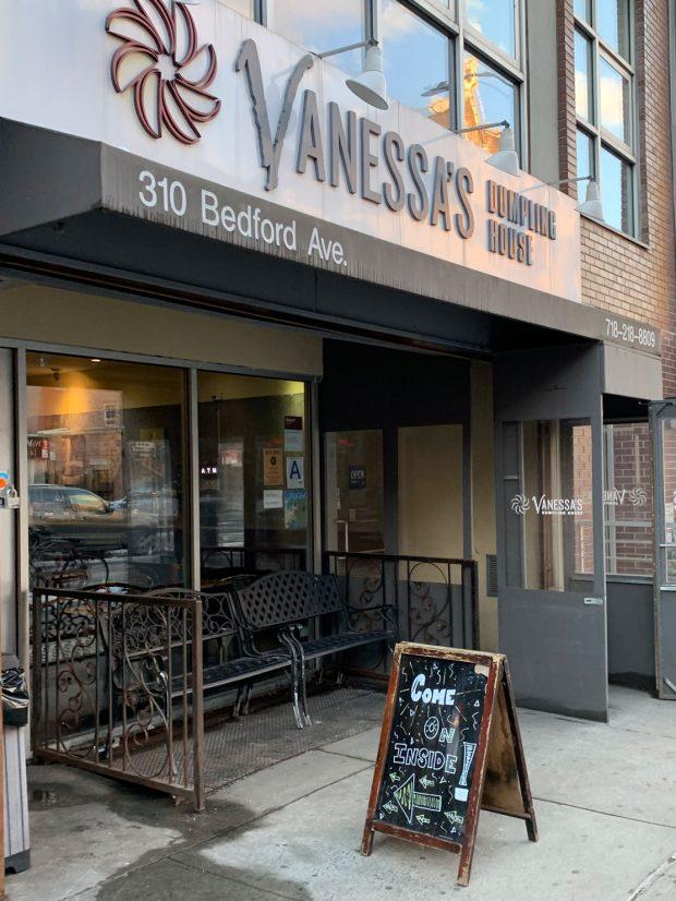 Vanessa's Dumpling House